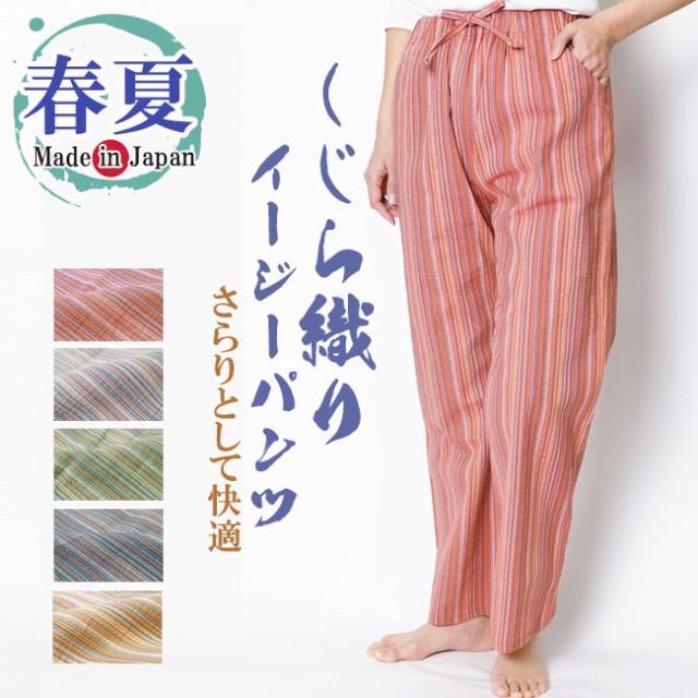 パンツ レディース 日本製 しじら織りイージーパ...