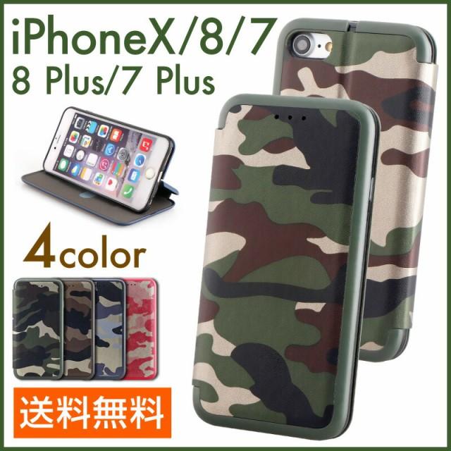 iphone x ケース iPhone8 ケース 手帳 手帳型 カ...