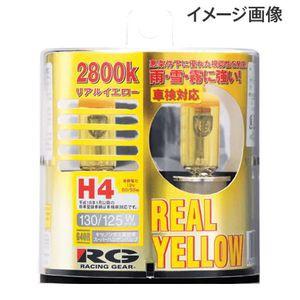 REAL YELLOW G3AR RG(レーシングギア) H3aハロ...