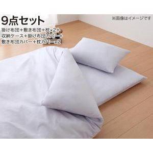 【日本製】洗える防ダニ布団 アミュレ 7点セット...