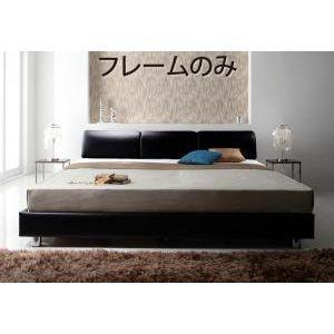 モダンデザインベッド 【Klein Wal】クラインヴァ...