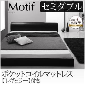 ソフトレザーフロアベッド【Motif】モティフ【ポ...