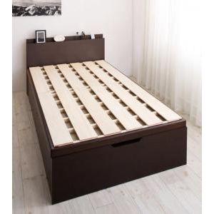 組立設置 国産大容量収納ベッド BERG ベルグ ベッ...
