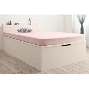 収納ベッド aimable エマーブル マルチラススーパ...