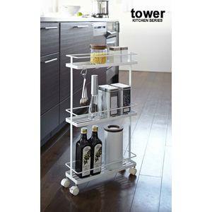 スリムキッチンワゴン タワー(tower) ホワイ...