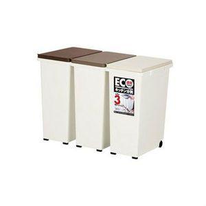 分別ゴミ箱 ジョイントペール 3個セット 20L [0...