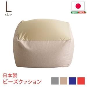 ジャンボなキューブ型ビーズクッション・日本製(...