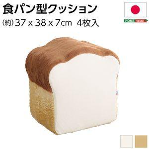 食パンシリーズ(日本製)【Roti-ロティ-】低反発...