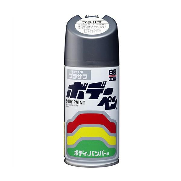 ソフト99 ボデーペン 塗料 塗装 プラサフ300ml 1...