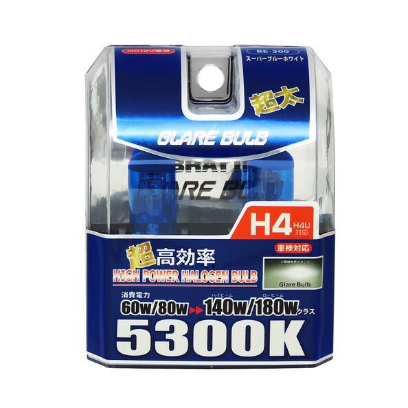 ハロゲンバルブ H4 5300K スーパーブルーホワイト...