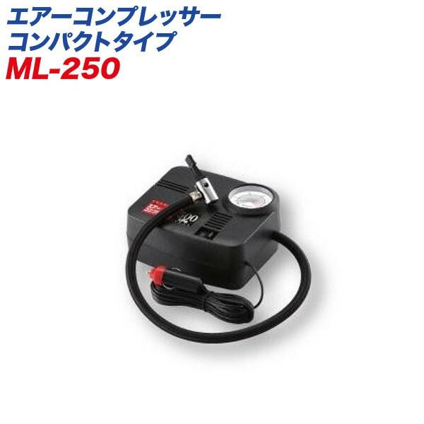 大自工業/Meltec:エアーコンプレッサー ポンプ ...