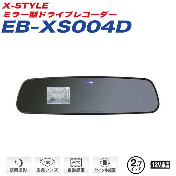 12V車専用 2.7インチモニター 30万画素 自動録画...