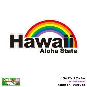 ハワイアン ステッカー レインボウ Hawaii ハワイ...
