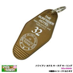 ハワイアン ホテル キータグ キーリング キーホル...