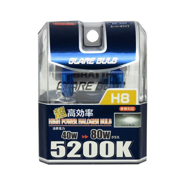 ハロゲンバルブ H8 5200K スーパーホワイト 車検...