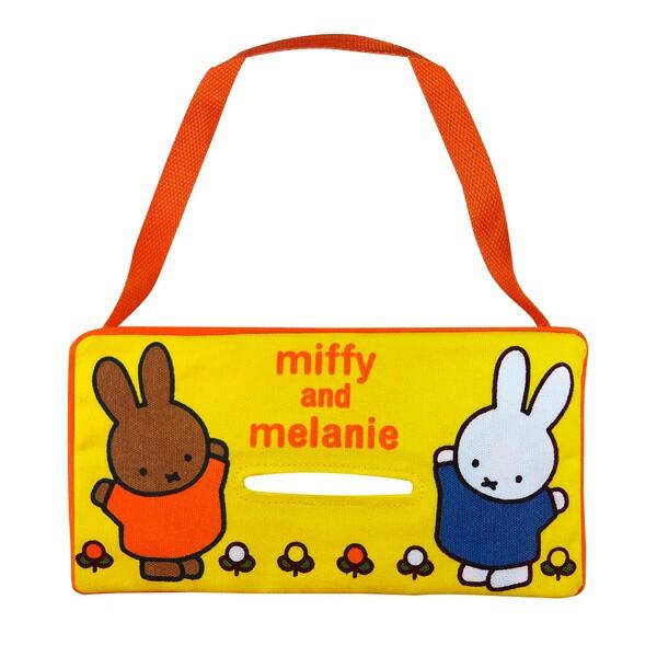 ミッフィー miffy ティッシュケース メラニー 車 ...