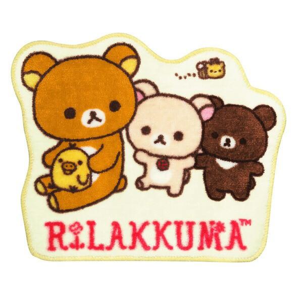 リラックマ Rilakkuma シートマット W510×D5mm×...