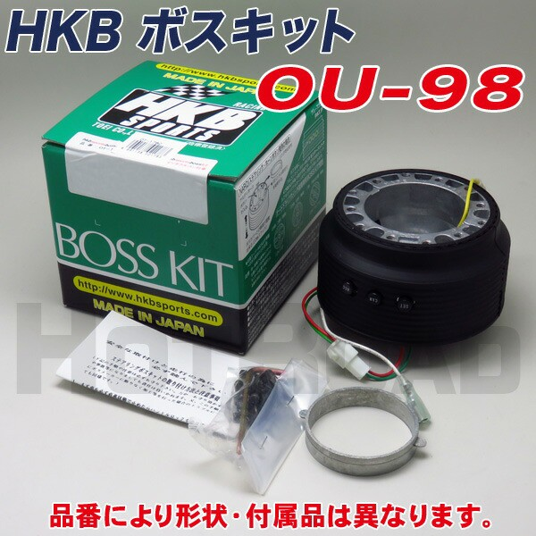 HKB ボスキット ハンドルボス スズキ系 日本製 ナ...