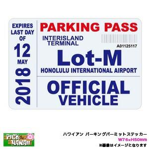 ハワイアン パーキングパーミットステッカー HNL ...