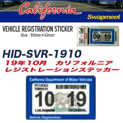 カリフォルニア レジストレーションステッカー 19...