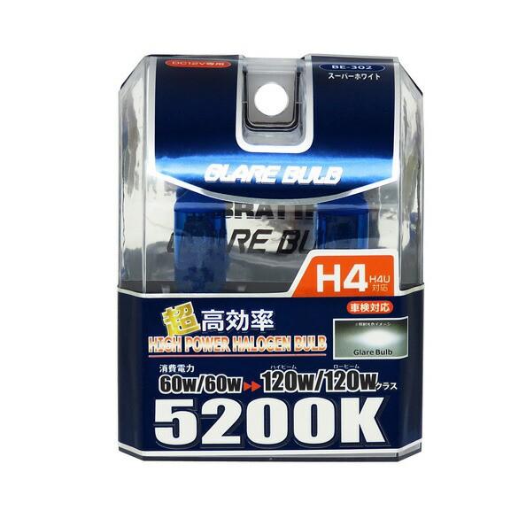 ハロゲンバルブ H4 5200K スーパーホワイト 車検...