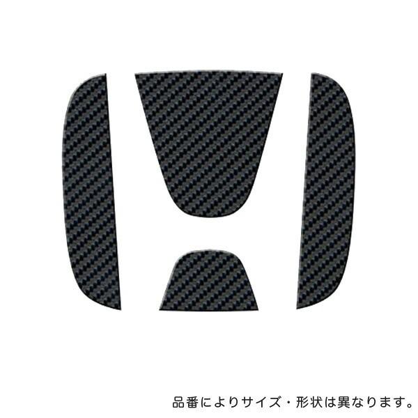 【メール便対応】HASEPRO/ハセプロ:マジカルカー...