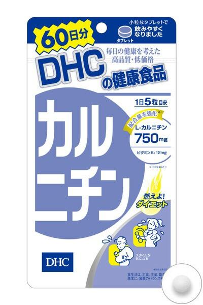 DHC カルニチン 60日分 300粒 (L-カルニチン7...