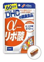 DHC α-リポ酸(アルファリポ酸) 60日分