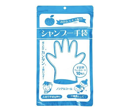ナビス シャンプー手袋 10枚入 D00005 7-18...