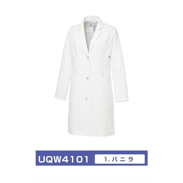ルコックスポルティフ UQW4101 レディスドクタ...