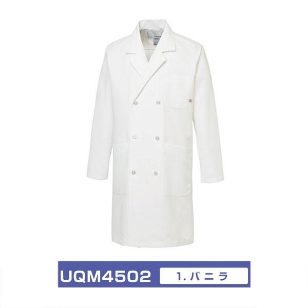 ルコックスポルティフ UQM4502 メンズドクター...