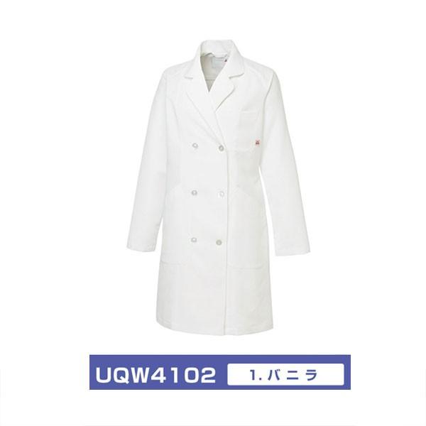ルコックスポルティフ UQW4102 レディースドク...