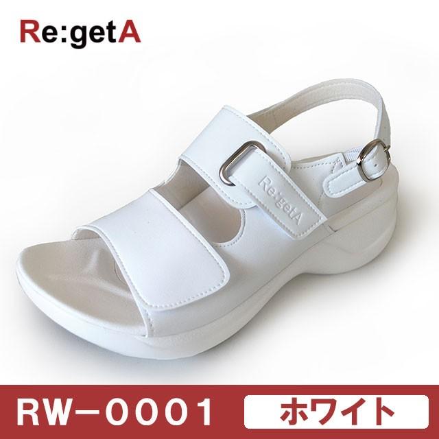 【送料無料】リゲッタワーク RW0001 ホワ...