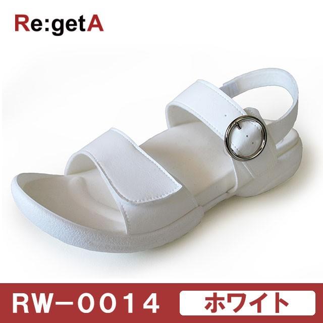 【送料無料】リゲッタワーク RW0014 ホワ...