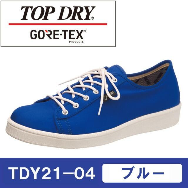 トップドライ TDY21-04 ネイビー(AF21044) ...