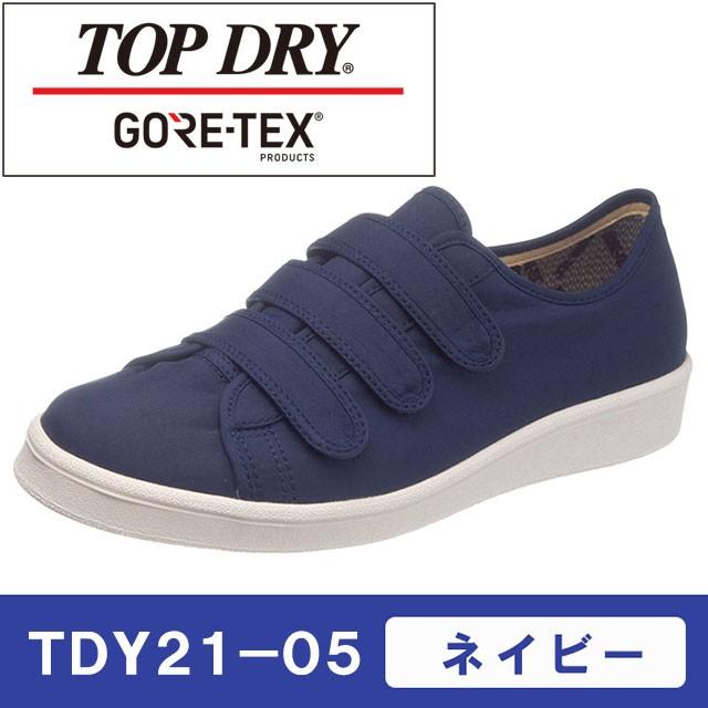 トップドライ TDY21-05 ネイビー(AF21054) ...