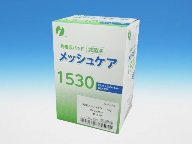 イワツキ 滅菌メッシュケア 1530 15x3...