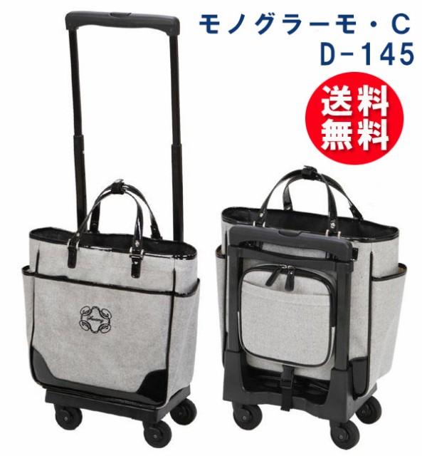 【送料無料】スワニー モノグラーモ・C グレー...