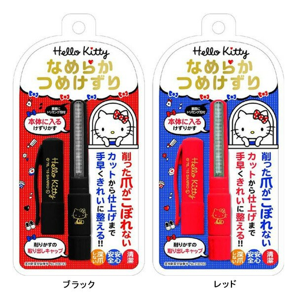 松本金型 Hello Kitty ハローキティ なめらかつめ...