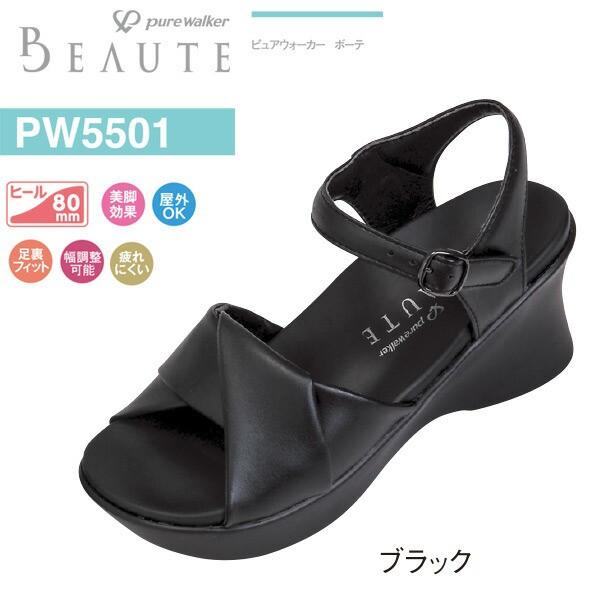 ピュアウォーカー ボーテ PW5501 ブラック S...