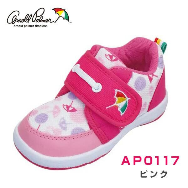 アーノルド パーマー BABY AP0117 ピンク ダイ...