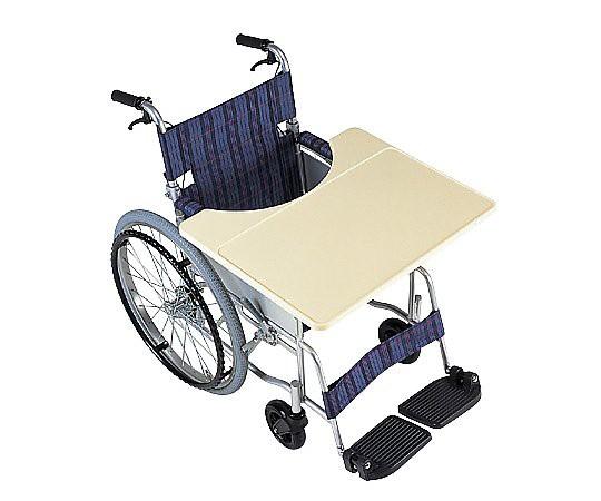 【送料無料】ナビス 車椅子用テーブル 0-7421-0...