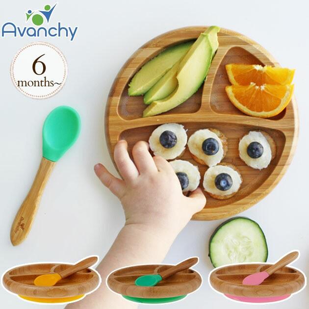 Avanchy(アバンシー)  竹のプレート+スプーン...