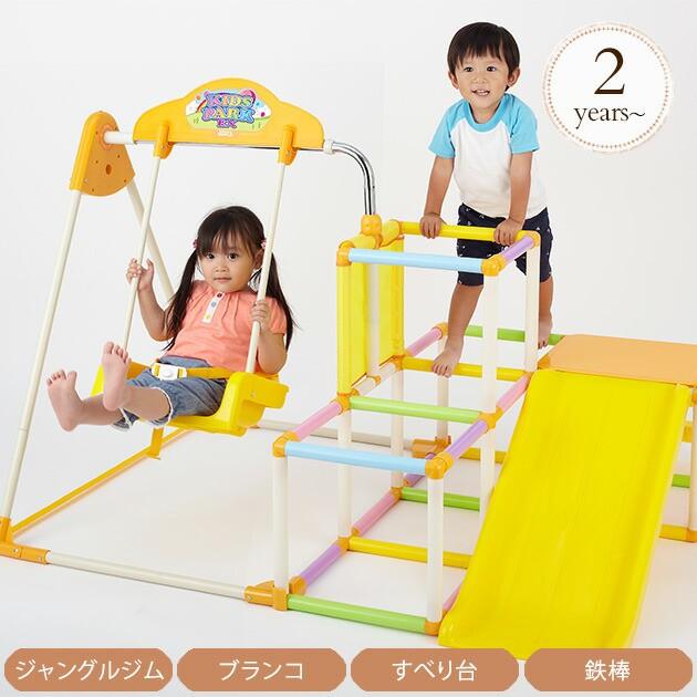 折りたたみキッズパークEX 4370 【送料無料】