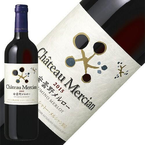 赤ワイン シャトー メルシャン 安曇野メルロー 75...