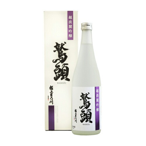 日本酒 吉乃川酒造 極上吉乃川 鷲頭 720ml 越淡...