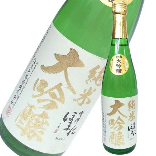 日本酒 ほまれ酒造 純米大吟醸 極 きわみ 720ml ...