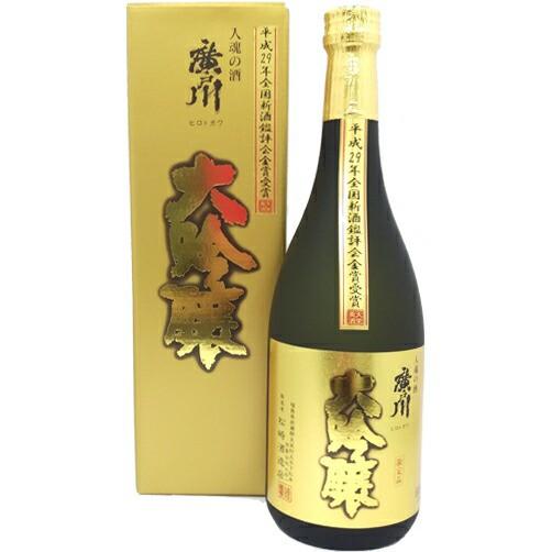 日本酒 松崎酒造店 入魂の酒 廣戸川 大吟醸 720ml...