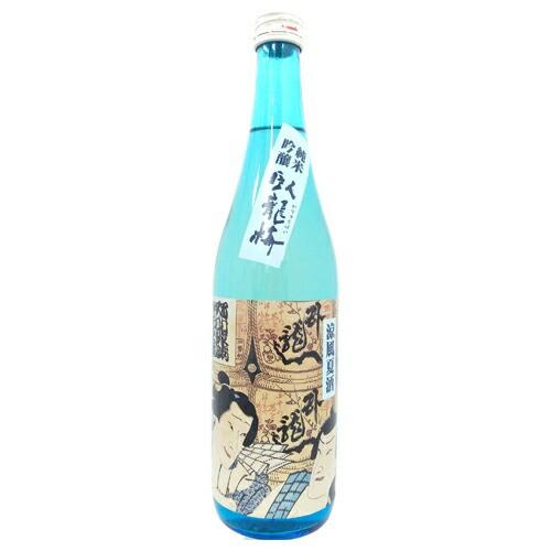 日本酒 三和酒造 臥龍梅 純米吟醸 涼風夏酒 720ml...