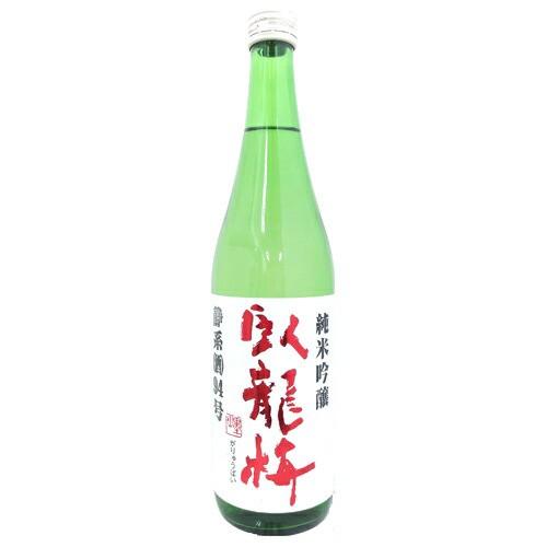日本酒 三和酒造 臥龍梅 純米吟醸 生貯原酒 静系(...